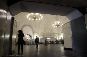 Fotografin vom Metrokristall